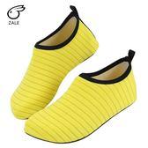 沙灘襪ZALE兒童成人男女情侶海邊沙灘游泳鞋涉水浮潛鞋襪室內地板鞋摩可美家