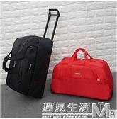 韓版旅行拉桿包女輕便大容量防水行李包可摺疊手提拖包登機拉包男 聖誕節全館免運