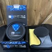 G58+藍光專業板【買1送2】各大汽車美容推薦超人氣商品 消光蠟/W42經典蠟