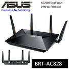 【免運費】ASUS 華碩 BRT-AC828 商用網路 AC2600 雙 WAN VPN Wi-Fi 分享器