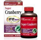 專品藥局 CLK健生 舒密蔓越莓膠囊 90粒 (使用Cran-Max,美國原裝進口)【2007161】
