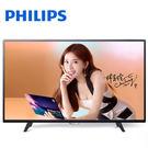 限量三台《飛利浦PHILIPS》43型LED 液晶顯示器+視訊盒 43PFH5800