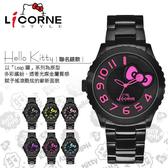 力抗LICORNE首發聯名HELLO KITTY限量款手錶 個性大錶殼 禮物 柒彩年代【NE936】LI085MBBA