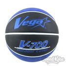 VEGA 進階科技籃球 台灣品牌 V700 黑藍白 7號 橡膠籃球 OBR-730【SP】