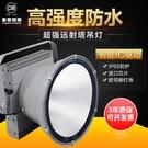 上海亞明照明led塔吊燈工地建筑之星2000w戶外投光燈超亮防水1000 美芭