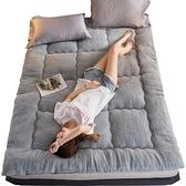 南極人羊羔絨床墊軟墊加厚單人學生宿舍榻榻米可折疊家用墊被褥子
