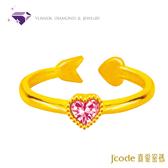 【真愛密碼 西洋情人節】『一箭鍾情愛上你』黃金戒指-純金9999 元大鑽石銀樓