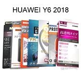 鋼化玻璃保護貼 華為 HUAWEI Y6 2018 (5.7吋)