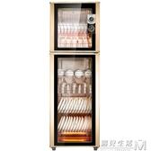 消毒櫃ZTP380H-1消毒櫃立式碗筷碗櫃餐具櫃商用大容量櫃金色220V 雙十二全館免運