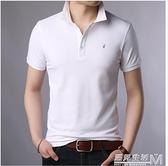 夏季男士短袖t恤 男裝翻領純色半袖修身中青年純棉polo衫 遇見生活