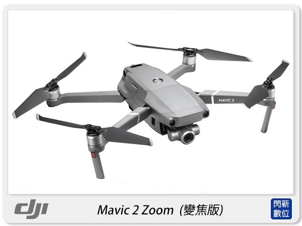 DJI 大疆 Mavic 2 Zoom 御 變焦版【單機版】空拍機 航拍機 4k(公司貨)