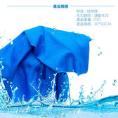 【現貨】夏日必備涼感毛巾 運動毛巾 涼感巾 顏色不足隨機出貨