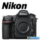 【送64G+清保組】 Nikon D850 Body 單機身【10/31前申請送手把MB-D18,公司貨】4570萬畫素 WIFI XQD+SD