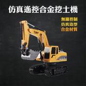 玩具 無線遥控車挖土機合金6通道挖掘機