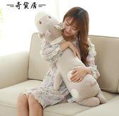 抱抱寶貝長頸鹿毛絨玩具抱著睡覺的公仔娃娃女生兒童大號動物抱枕