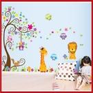 創意壁貼--卡通動物(2張入) DF5210-980【AF01013-980】99愛買小舖