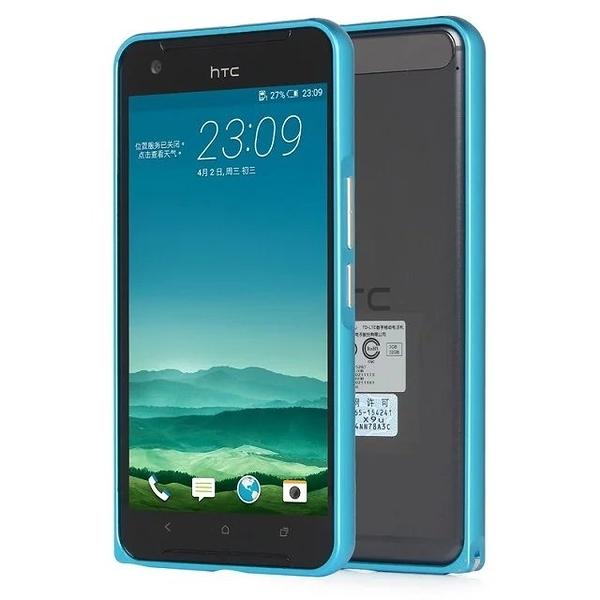 King*Shop~ HTC One x9手機殼保護套超薄外殼htc x9金屬邊框x9海馬扣
