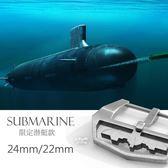 【完全計時】手錶館│Panerai沛納海代用 316L不鏽鋼大錶釦 潛水艇 白鋼色22 / 24m 霧面質感 錶釦