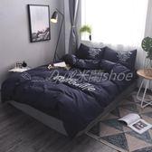 床笠  床罩 簡約網紅歐式被單四件套夏全棉床笠床單純棉被套男床上用品四件套