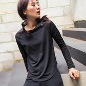 樂為奇緊身運動長袖女吸汗速干網紗健身身跑步T恤秋冬瑜伽上身