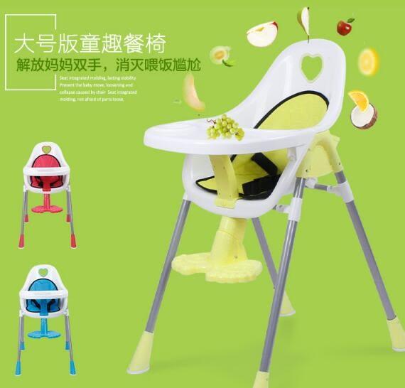 兒童餐椅寶寶餐桌椅多功能嬰兒飯桌座椅小孩吃飯椅子便攜幼兒坐椅wy 1件免運