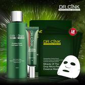DR.CINK達特聖克 毛孔隱形消紅抗痘組【BG Shop】收斂水+抗痘凝膠+藜麥面膜
