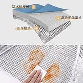 菜罩 優思居大號可折疊菜罩食物保溫罩家用廚房餐桌罩飯菜防塵罩子
