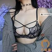 蕾絲性感內衣超薄文胸套裝綁帶美胸聚攏誘惑胸罩【宅貓醬】