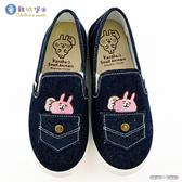 童鞋城堡-粉紅兔兔 口袋帆布休閒鞋 卡娜赫拉 KI8320 藍