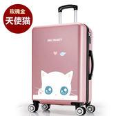 卡通拉桿箱女旅行密碼箱子20寸行李箱24學生18可愛小清新個性韓版