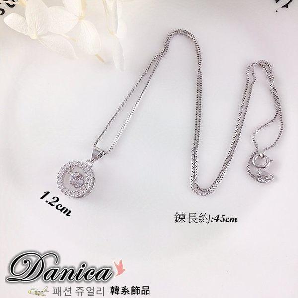 項鍊 現貨 專櫃CZ鑽氣質甜美閃亮 微鑲 靈動 魅力 圓型永恆 鋯石 項鍊 鎖骨鍊 S2518 Danica 韓系飾品
