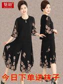 媽媽夏裝套裝中老年女裝兩件套大碼雪紡短袖T恤中年闊太太連衣裙 卡卡西