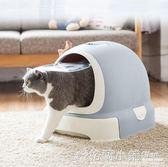 全封閉式超大貓砂盆雙層廁所防外濺除臭大號貓沙拉屎貓咪全套用品ATF 格蘭小舖