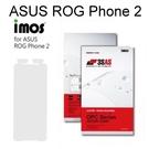 【iMos】3SAS系列保護貼 ASUS ROG Phone 2 ZS660KL (6.59 吋) 超潑水、防污、抗刮