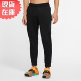 【現貨在庫】NIKE DRY PANT FLC PROJECT X 男裝 長褲 慢跑 訓練 拉鍊口袋 黑 【運動世界】CT6014-010