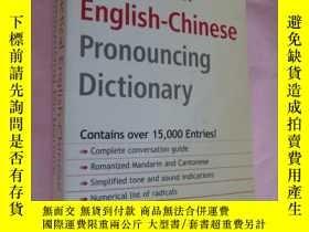二手書博民逛書店A罕見Practical English-Chinese Pro