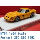 現貨 MY64 SCM 1/64 法拉利 Ferrari 250 GTO 1962 黃 MY6401D