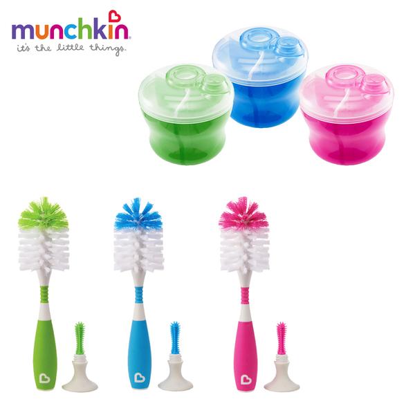 munchkin滿趣健-二合一奶瓶奶嘴刷(吸盤)+三格奶粉盒(3色可選)