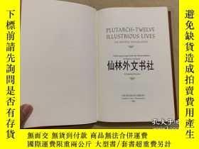二手書博民逛書店【罕見】Franklin library真皮限量本:Plutarch Twelve Illustrious Liv