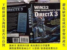 二手書博民逛書店WIN罕見32 CAME DEVELOPER S GUIDE WITH DIRECTX 3 Win32是DIREC