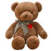 可愛小熊公仔布娃娃泰迪熊抱抱熊毛絨玩具小號送女友生日禮物女生【虧本促銷沖量】