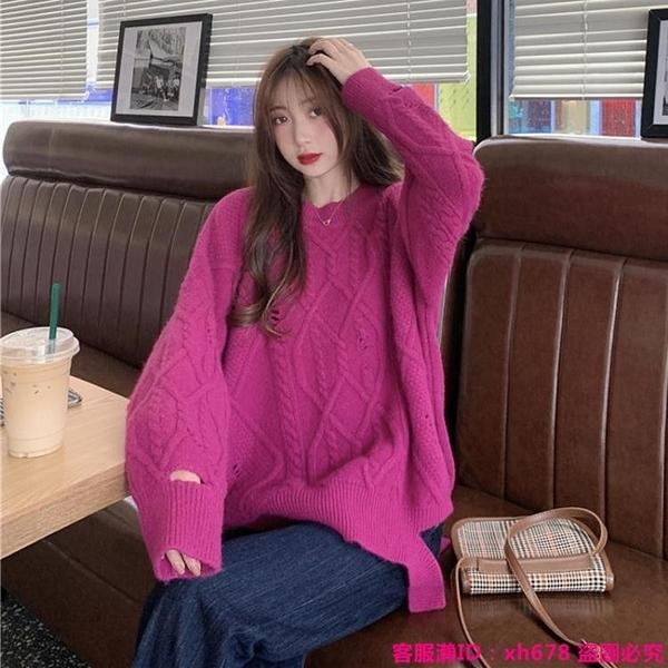 特惠針織衫 秋冬韓版新款寬松慵懶風設計感破洞外穿麻花長袖針織毛衣女裝