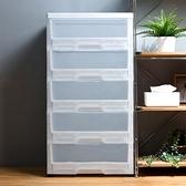 【Mr.box】大款大容量-56大面寬日式透明純白5層抽屜式收納櫃附輪