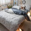 可包覆32公分床墊、歐式壓框薄枕套 高品質睡眠保證 極親膚舒適 柔軟如絲綢般的觸感