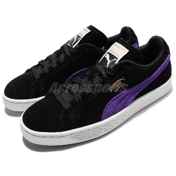 Puma 休閒鞋 Suede Classic Wns 黑 紫 白底 麂皮 流行 運動鞋 女鞋【PUMP306】 35546243