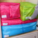 韓版 換季收納 牛津布衣物防塵收納袋 (小) 大容量 收納袋 可手提 棉被袋 內衣 整理【歐妮小舖】