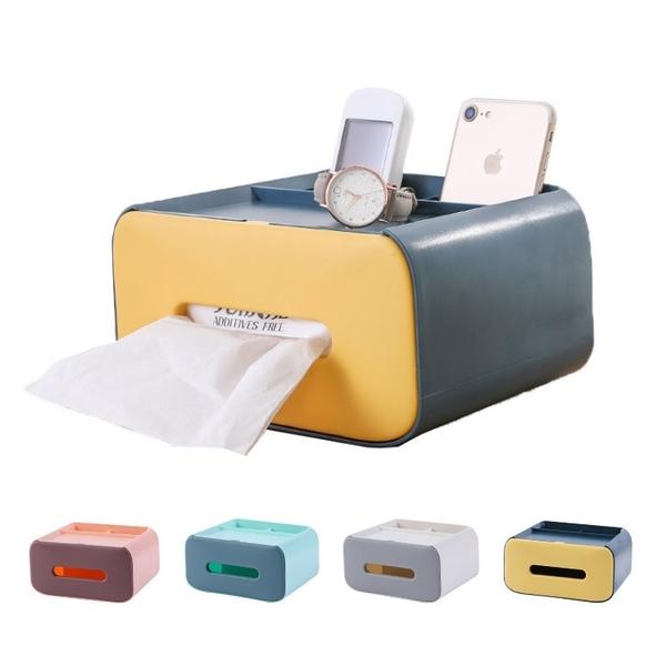 兩格北歐風撞色前抽面紙盒 置物面紙盒 桌面面紙盒 衛生紙盒 置物盒 收納【RS1131】