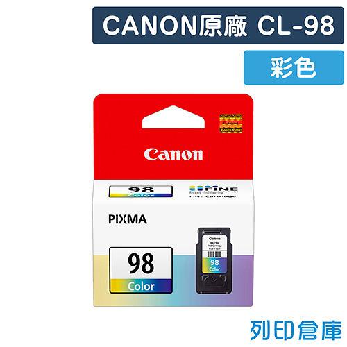 原廠墨水匣 CANON 彩色 CL-98 /適用 CANON PIXMA E500/E600