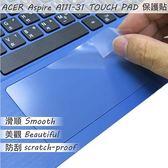 【Ezstick】ACER A111-31 TOUCH PAD 觸控板 保護貼