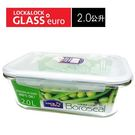 樂扣樂扣 2.0L第二代耐熱玻璃保鮮盒長方形 LLG455
